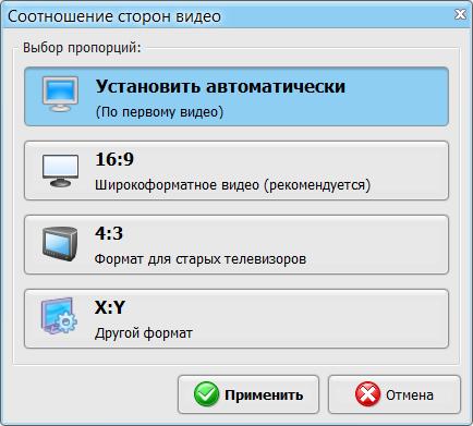 Видеомонтаж на русском языке
