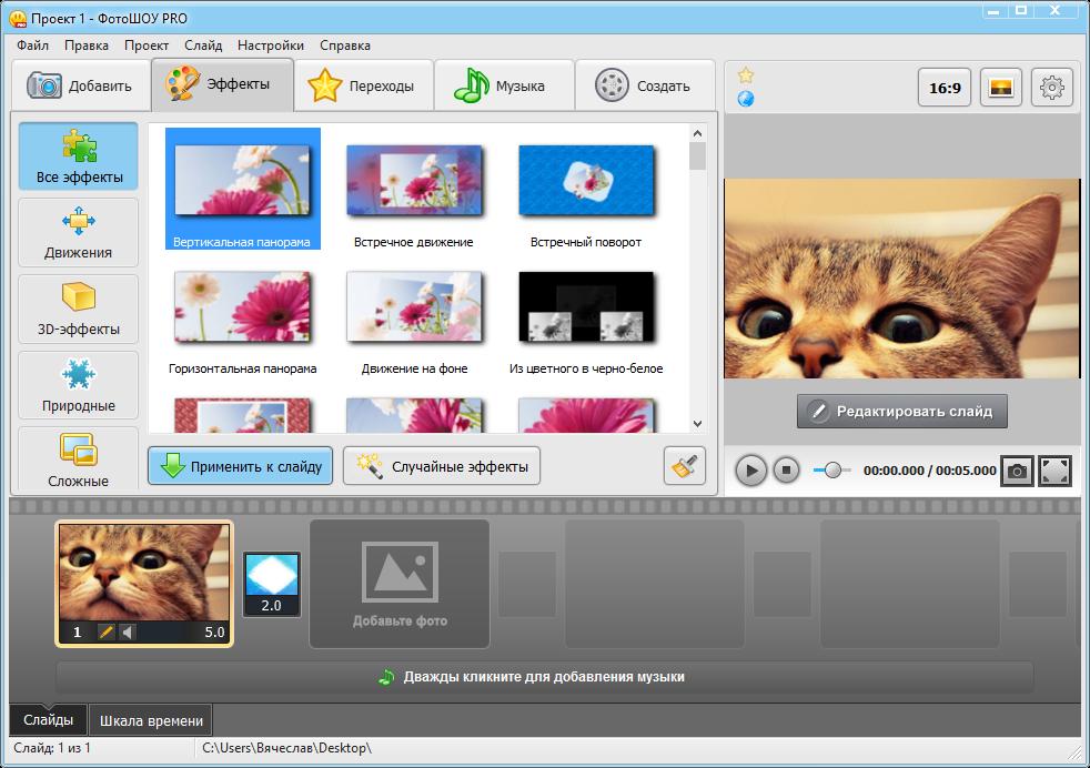 Рождения открытки, программы для создания видео поздравления