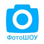 ФотоШОУ logo