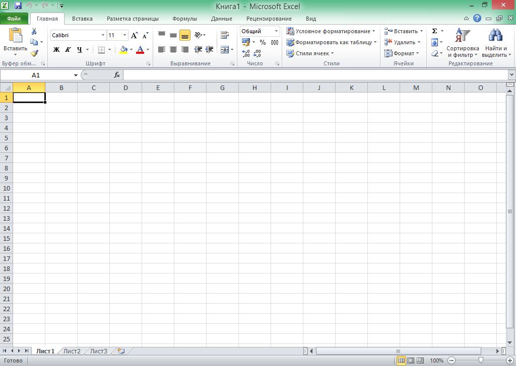 Microsoft Office 2010 актвиация
