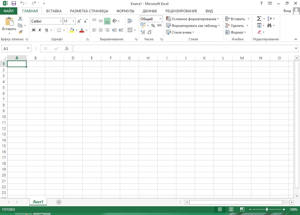 Microsoft Office 2013 активация