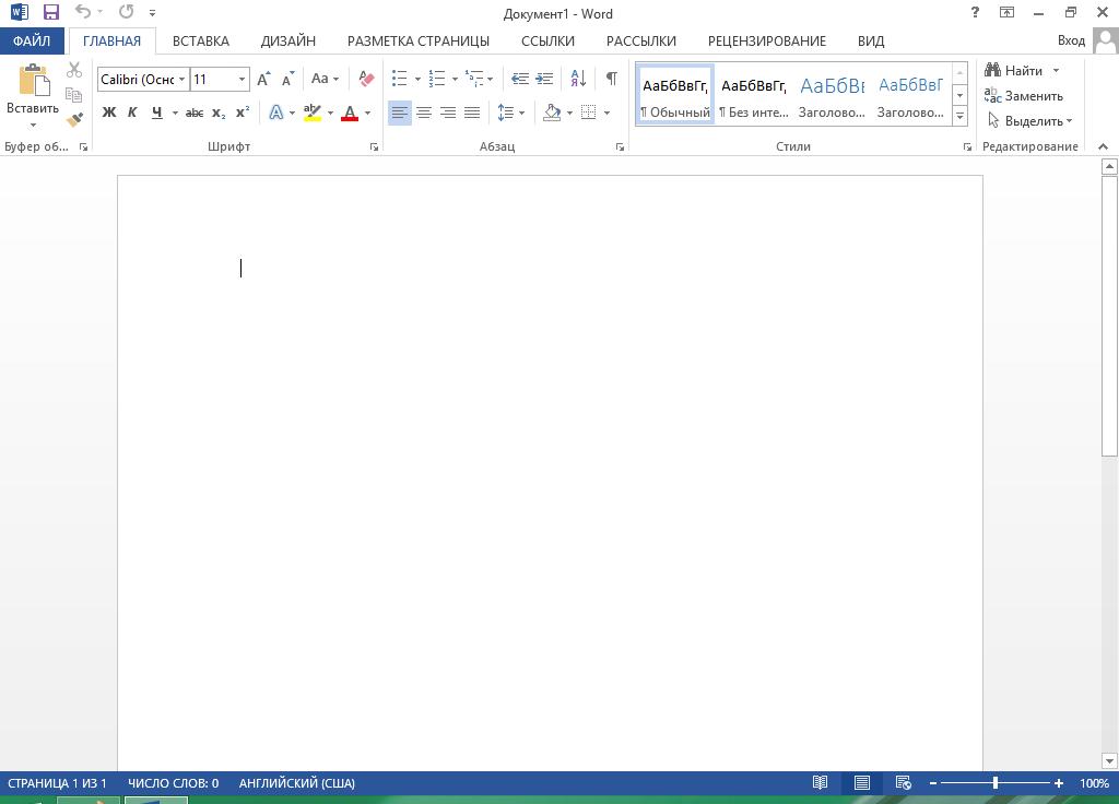 Microsoft Office 2013 ключ
