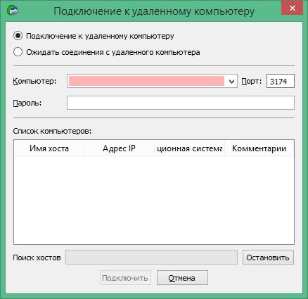 R-Studio на русском языке