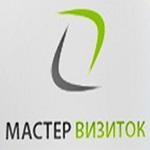 Мастер визиток logo