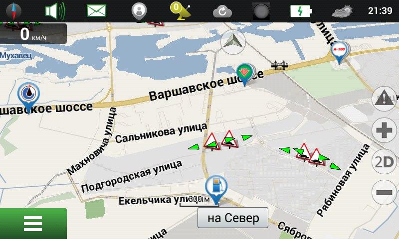 как скачать карту навител для навигатора бесплатно