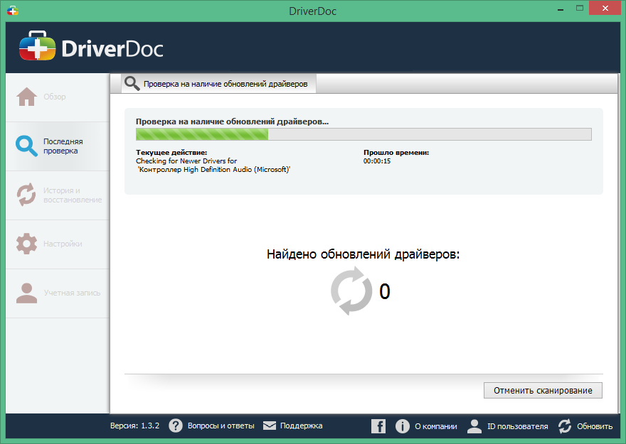 DriverDoc ключ