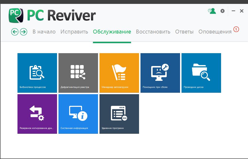 PC Reviver активация