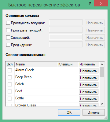 MorphVOX Pro ключ