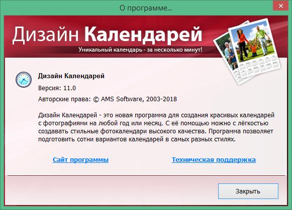 скачать программу winthruster полная версия бесплатно ключ