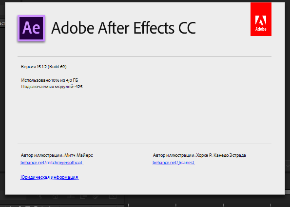 крякнутый Adobe After Effects