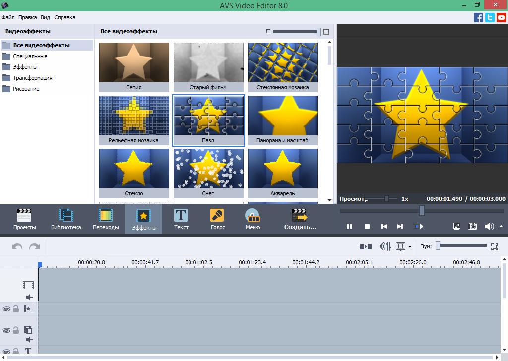 AVS Video Editor ключ