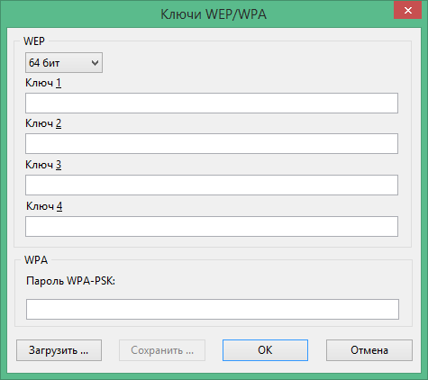 CommView for WiFi ключ