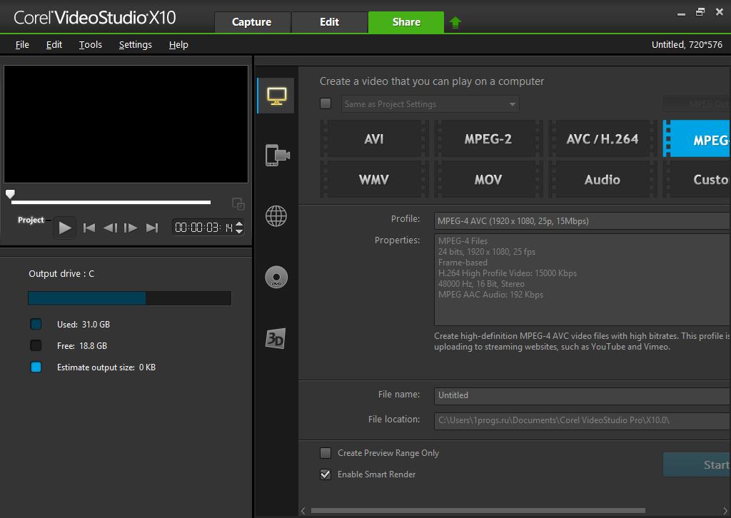 Corel VideoStudio активация