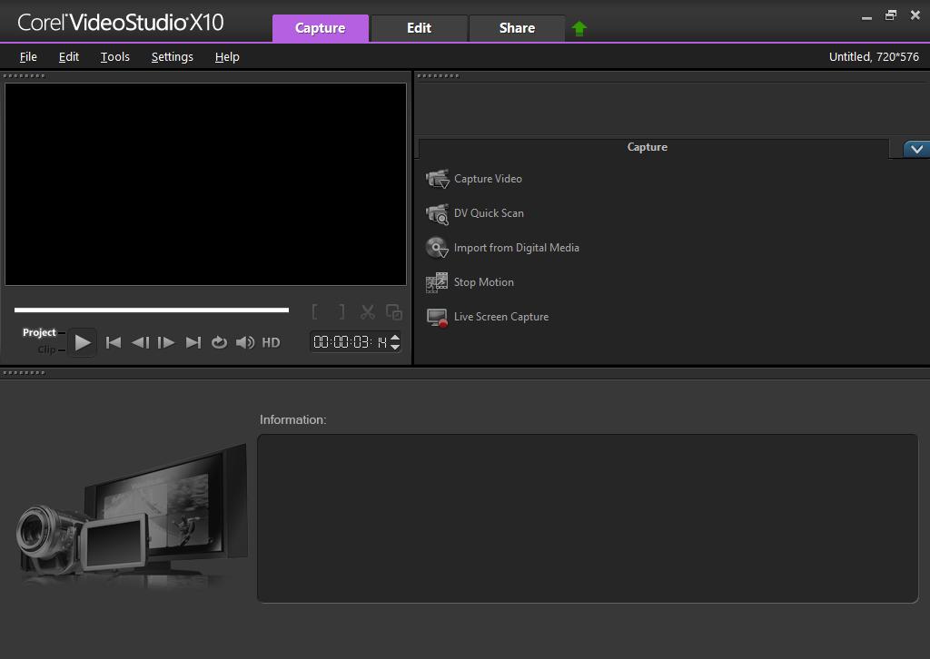 Corel VideoStudio ключ
