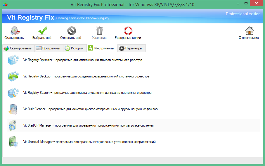 Vit Registry Fix активация