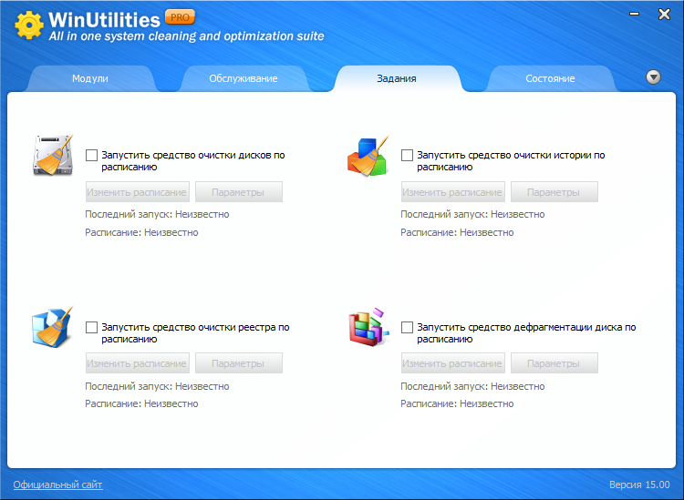 WinUtilities активация