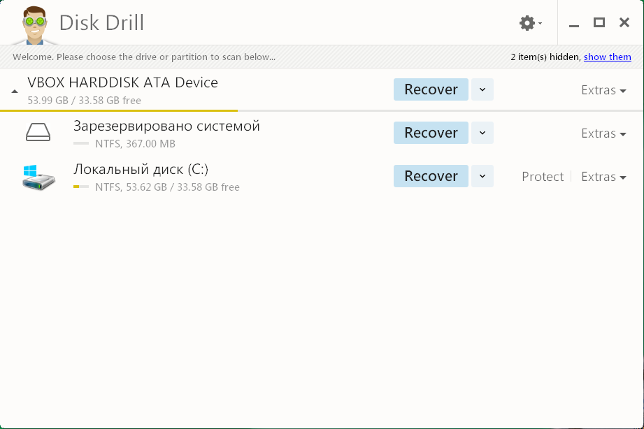 disk drill pro free activation code