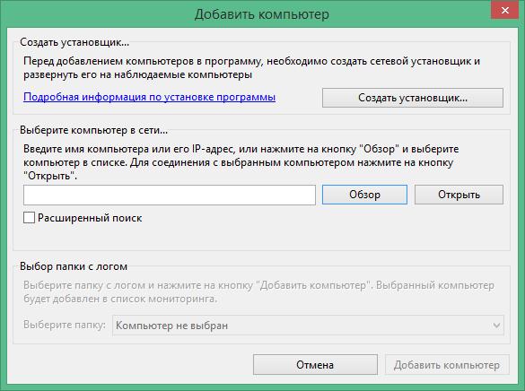 Mipko Monitor ключ