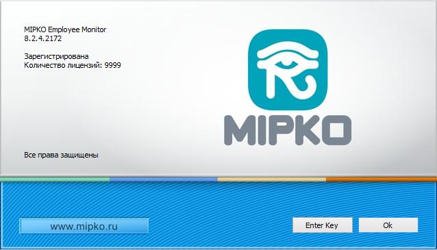 Mipko Monitor скачать с ключом