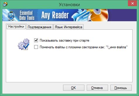 ключ AnyReader