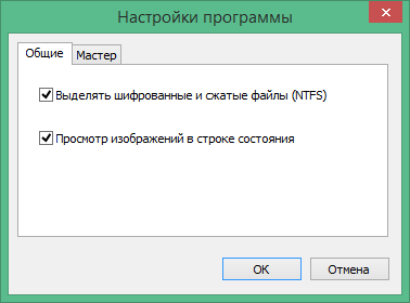 RS File Recovery активация