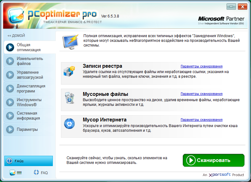PC Optimizer
