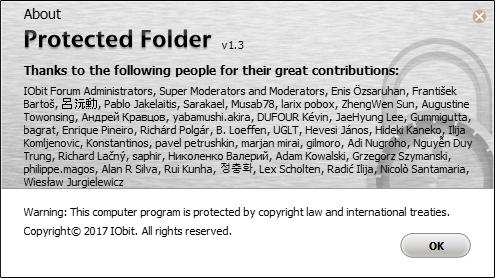 Protected Folder ключ