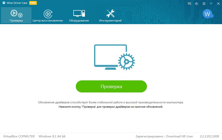 лицензионный ключ для ummy video converter