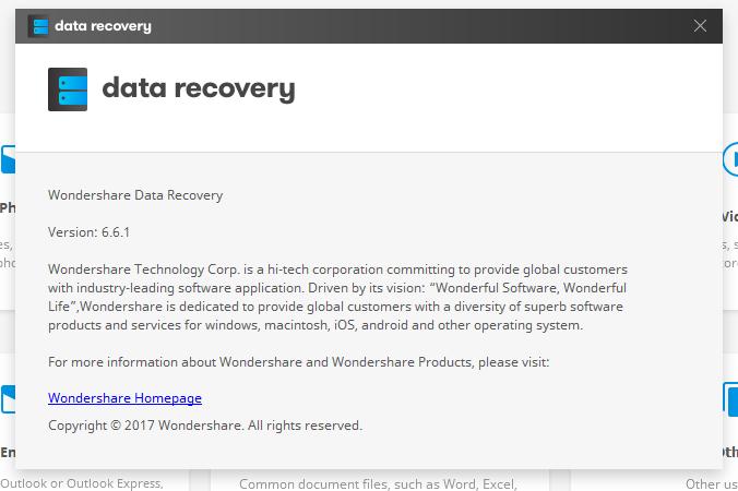 Wondershare Data Recovery скачать с ключом