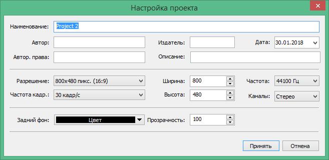 VSDC Video Editor ключ