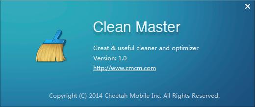 Clean Master скачать с ключом