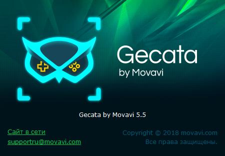 Movavi Game Capture скачать с ключом