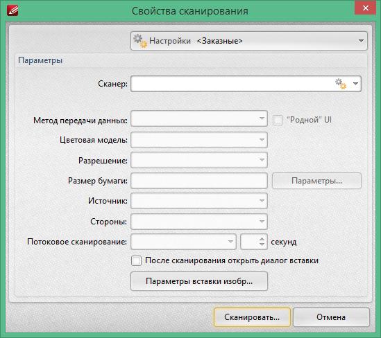 PDF-XChange Editor ключ активации