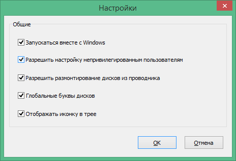 SoftPerfect RAM Disk активация