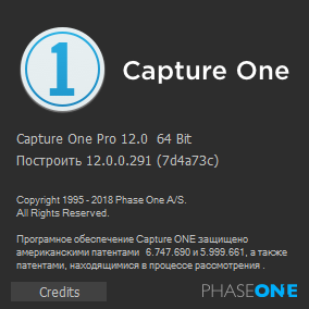 capture one pro 12 скачать