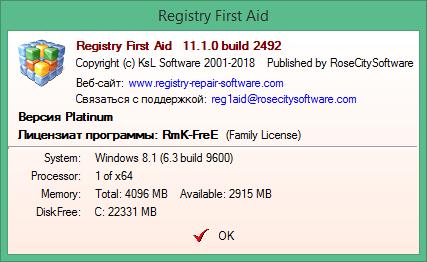 Registry First Aid Platinum скачать с ключом