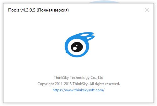 iTools русская версия