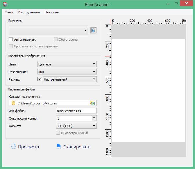 BlindScanner Pro