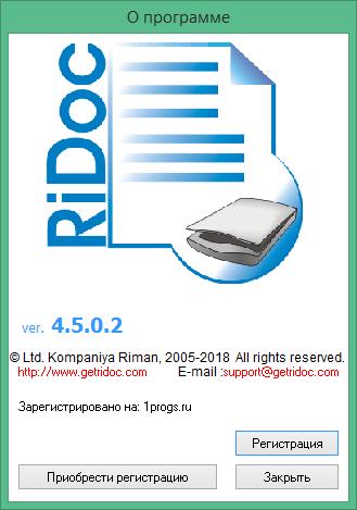 RiDoc скачать с ключом