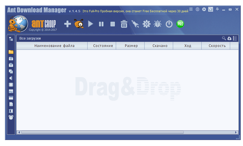 Ant Download Manager PRO 1.7.9