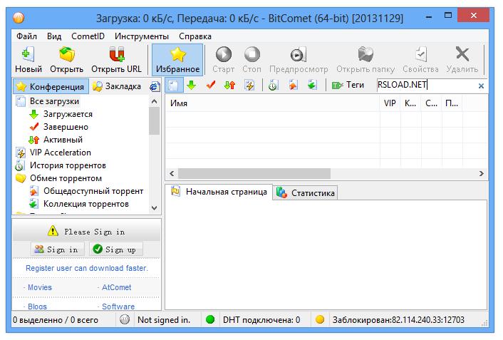 BitComet 1.50