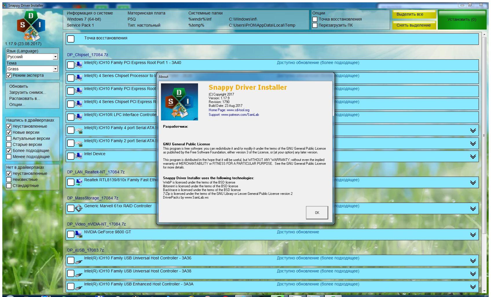 Snappy Driver Installer R1806