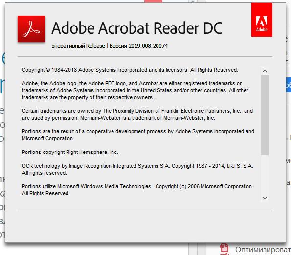 Adobe Acrobat Reader Pro DC 2019