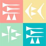 CuneiForm logo