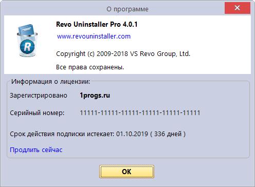 Chocolatey gallery | revo uninstaller free (install) 2. 0. 5. 0.