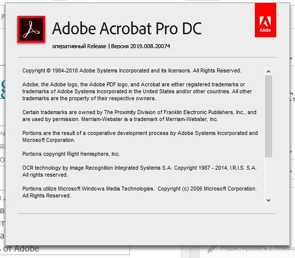 Adobe Acrobat Pro DC скачать торрент