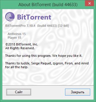 BitTorrent Pro скачать