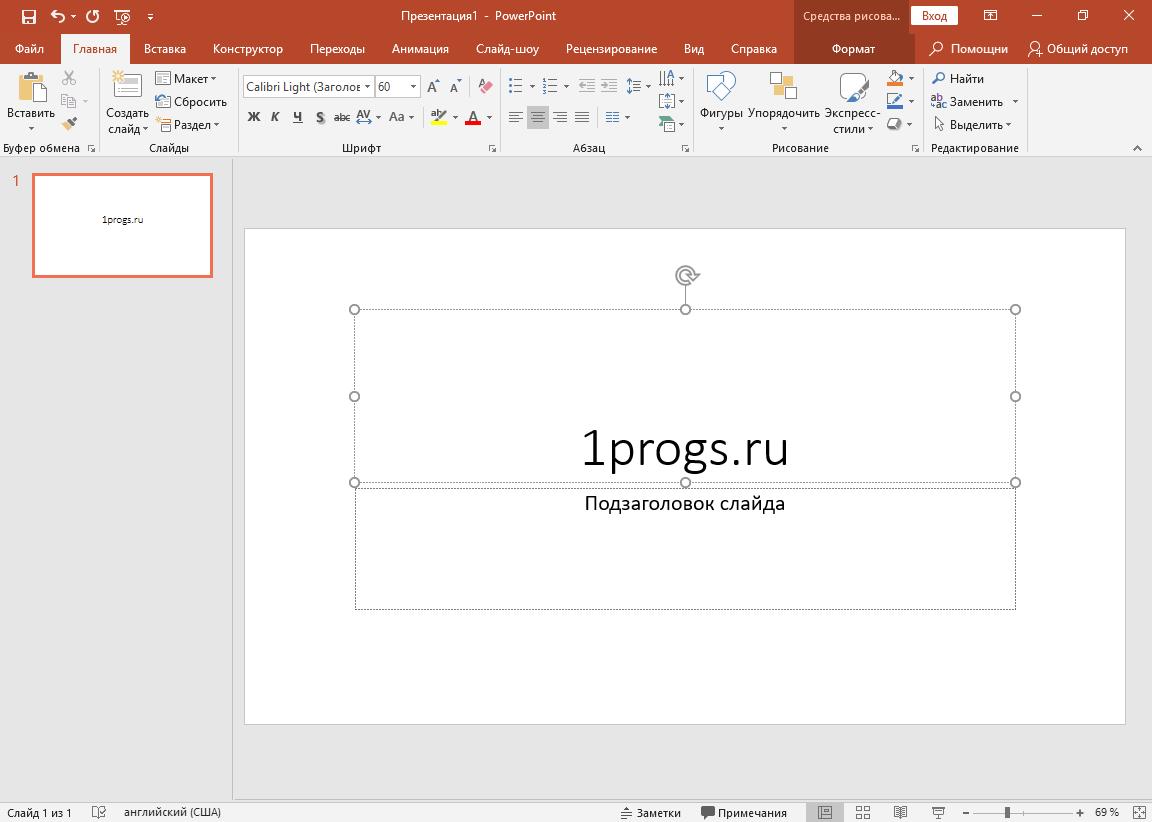 Microsoft Office 2019 торрент