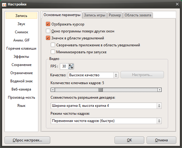 oCam Screen Recorder скачать