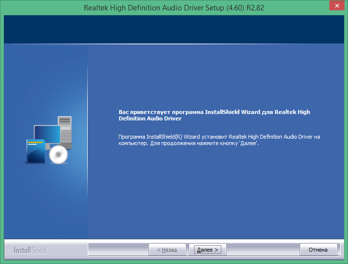 realtek high definition audio driver windows 10
